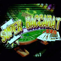 Super Baccarat Cherry Master LCD Video Slot Machine Game