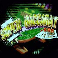 Super Baccarat Cherry Master LCD Video Slot Machine Game