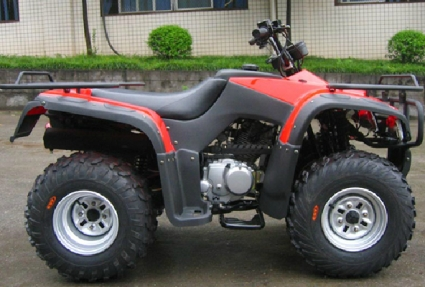 Four Wheelers For Sale Cheap Near Me >> 250cc Utility Atv