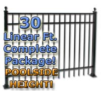 "30 ft Complete Elegant Residential Aluminum 54"" Pool Fencing Package"