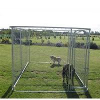 Dog Kennel 13' x 7 1/2' x 6' Chain Link Box Kennel Dog / Pet System
