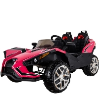 Brand New Kids Ride On Remote Control Electric Power Wheels - JC888-POLAAIS