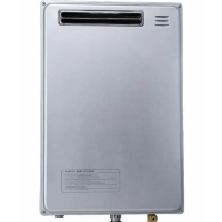45H-NG Natural Gas Tankless Water Heater