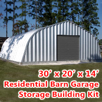 30' x 20' x 14' Metal Residential Garage General Storage Building