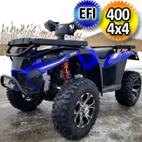 "MSA 400 ATV 400cc Size Four Wheeler 4 x 4 Four Wheel 352cc Engine Drive w/ 25"" AT Tires - MSA-400-BLUE"