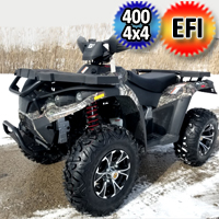 "MSA 400 ATV 400cc Size Four Wheeler 4 x 4 Four Wheel 352cc Engine Drive w/ 25"" AT Tires - MSA-400-CAMO"