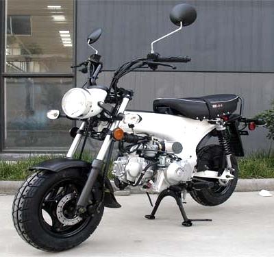 125cc Mini Street Legal Motor Bike Saferwarehouse Call