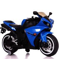 35w 12v Ride on Car Motorcycle Kids Electric Bike Battery Powered Power Wheels - T-1