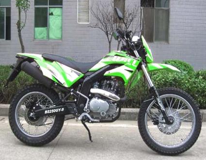 250cc 4 Stroke Street Legal Dirt Bike Motorcycle