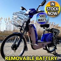 Chopstick 48 Volt 500W Electric Bicycle Scooter Moped With Pedals - BLW CHOPSTICK - BLUE